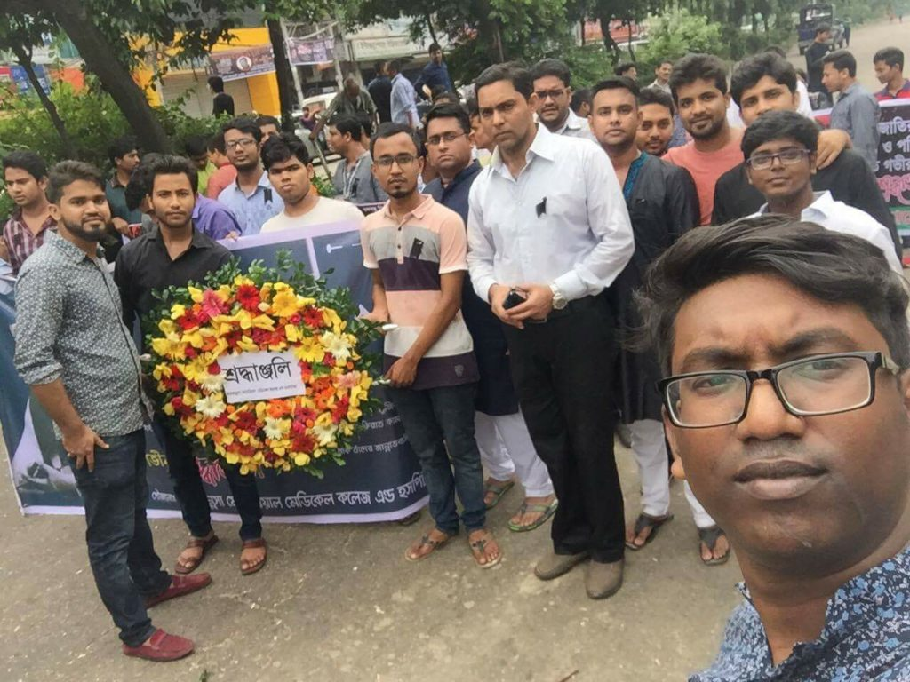 Students of TMMC show respect  to  Residence 32  Dhanmondi.