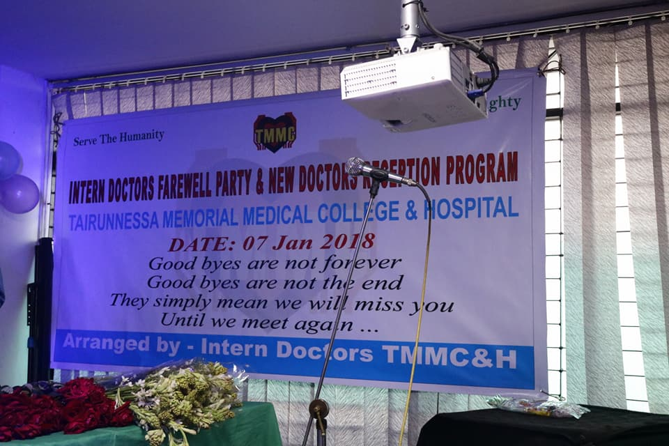 Photo Gallery – Tairunnessa Memorial Medical College & Hospital
