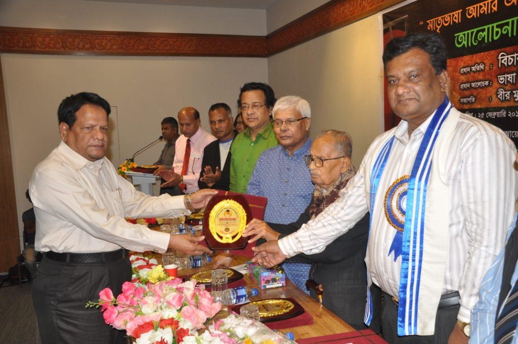 Principal of TMMC Receiving Dr.Mohammad Shahidullah Smreety Samanana Award 2018