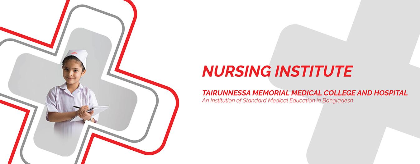 Tairunnessa Memorial Medical College & Hospital – Tairunnessa