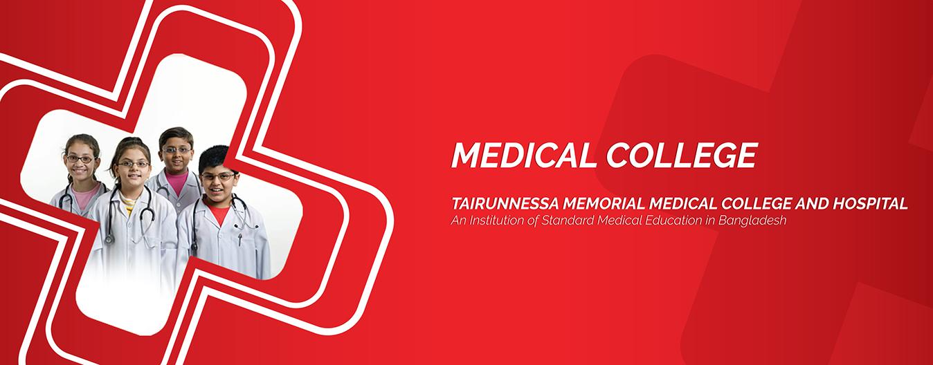 Tairunnessa Memorial Medical College & Hospital
